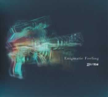 Ling tosite sigure - Enigmatic Feeling (ep) 2014