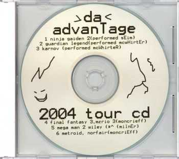 The Advantage - Da Advantage (2004)