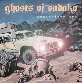 ghosts of sadako - omniscient eye [ep] (2016)