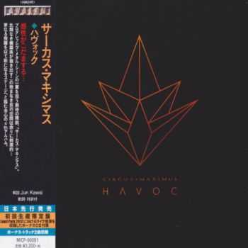 Circus Maximus - Havoc (Japanese Limited Edition) (2CD) (2016)