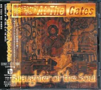 At The Gates - Slaughter Of The Soul (1995) (LOSSLESS)
