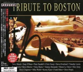 VA - Tribute To Boston (2002) Lossless