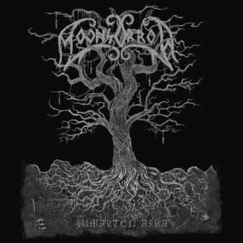 Moonsorrow - Jumalten Aika (Limited Edition) (2016)