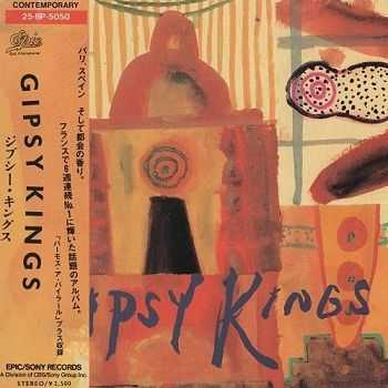 Gipsy Kings - Gipsy Kings (Japan Edition) (1988)