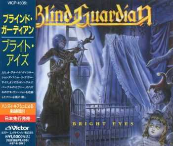 Blind Guardian - Bright Eyes (1995) (EP) (LOSSLESS)
