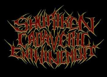 Shuriken Cadaveric Entwinement - As The Shroud Of Suffering Suffocates The Land (2007)