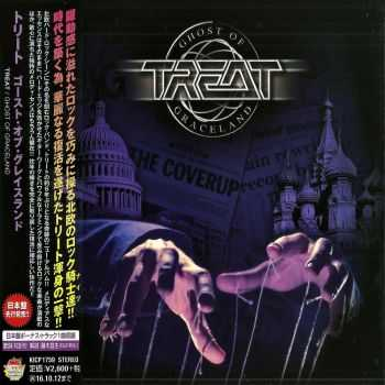 Treat - Ghost Of Graceland (Japanese Edition) (2016)