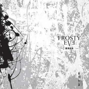 Frosty Eve - Paradox Of Ridiculing [EP] (2012)