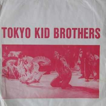 Tokyo Kid Brothers - Songs Of The Story Of Eight Dogs (1971)