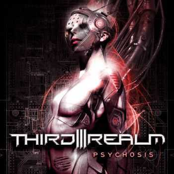 Third Realm - Psychosis (2016)