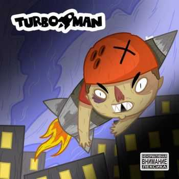 Turbo Man - Turbo Man [ep] (2016)