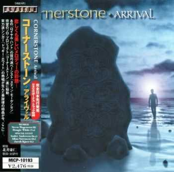 Cornerstone - Arrival (2000) (Japanese Edition)