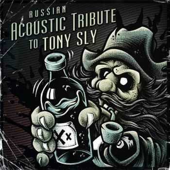 Various Artists - Russian Acoustic Tribute To Tony Sly (2013)