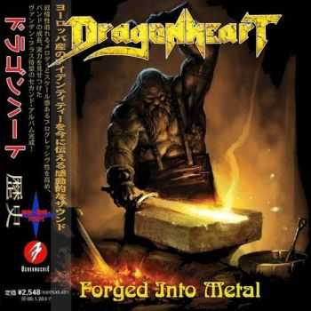 Dragonheart - Forged Into Metal (Compilation) (2016)