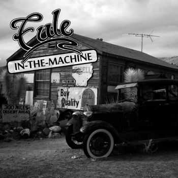 Fule - In The Machine (2016)