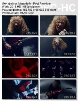 Megadeth - Post American World (2016)