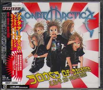 Sonata Arctica - Songs Of Silence - Live In Tokyo (Japanese Edition) (2002)