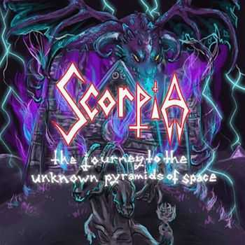 Scorpia – The Journey to the Unknown Pyramids of Space (2016)