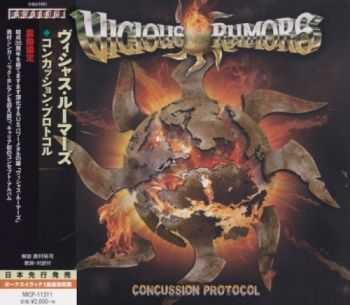 Vicious Rumors - Concussion Protocol (Japanese Edition) (2016)