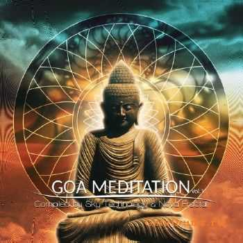 Goa Meditation Vol 1 (2016)