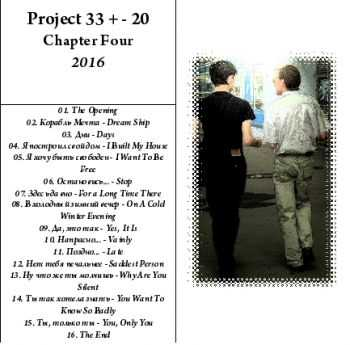 Project 33 + - 20 Chapter Four 2016