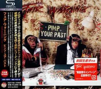 Fair Warning - Pimp Your Past (Japanese Edition) (2016)