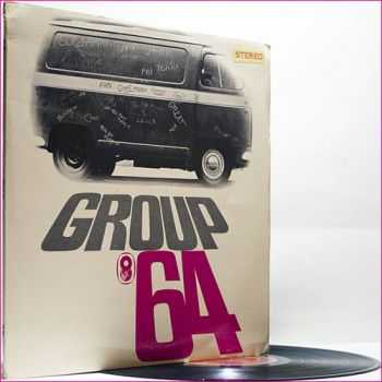 Various Artist - Group 64 (1964) (Vinyl)