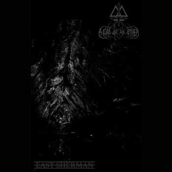 A God or an Other / East Sherman - Split (2015)