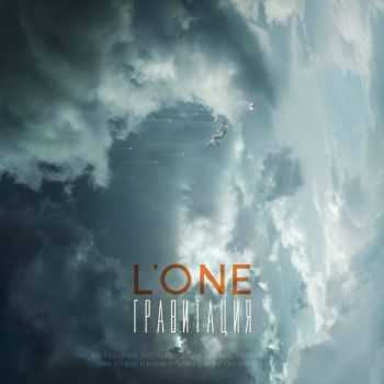 L'One - ���������� (2016)