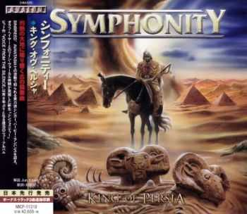 Symphonity - King of Persia (Japanese Edition) (2016)