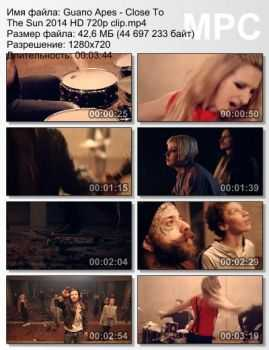 Guano Apes - Close To The Sun (2014)