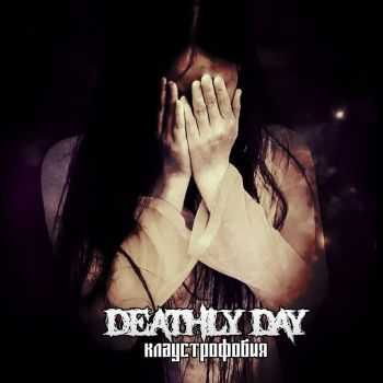 Deathly Day - ������������� (EP) (2016)