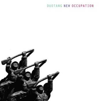 Duotang - New Occupation (2016)