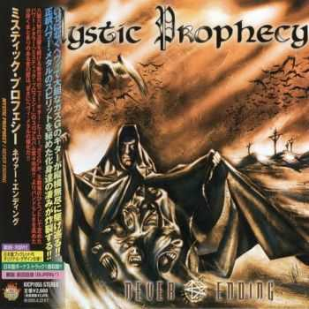 Mystic Prophecy - Never Ending (2004) (Japanese Edition) Mp3 + Lossless