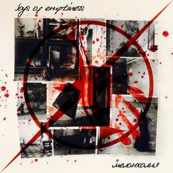 Joys of Emptiness - ���������� [single] (2016)