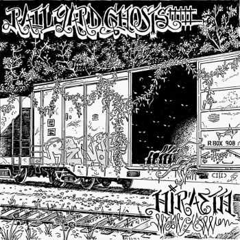 Rail Yard Ghosts - Hiraeth (2016)