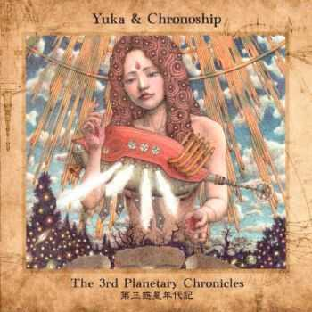Yuka & Chronoship - The 3rd Planetary Chronicles (2015) Lossless