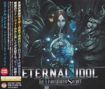 Eternal Idol - The Unrevealed Secret (Japanese Edition) (2016)