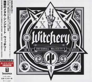 Witchery - In His Infernal Majesty's Service (Japanese Edition) (2016)
