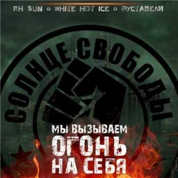 скачать русский рок через торрент сборник