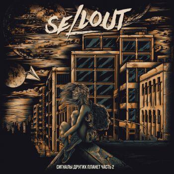 Sellout – Сигналы Других Планет. Часть 2 [EP] (2018)