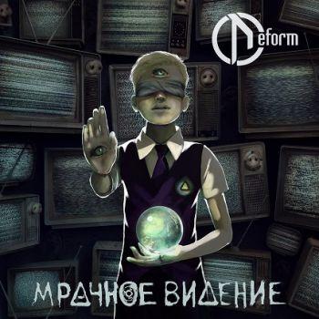 Deform – Мрачное Видение [Maxi-Single] (2018)