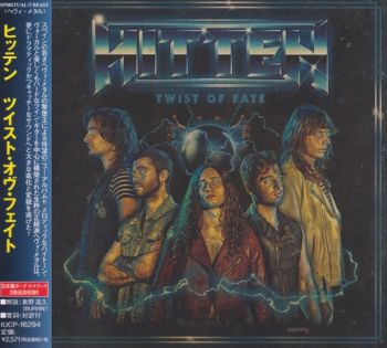 Hitten – Twist of Fate (Japanese Edition) (2018)